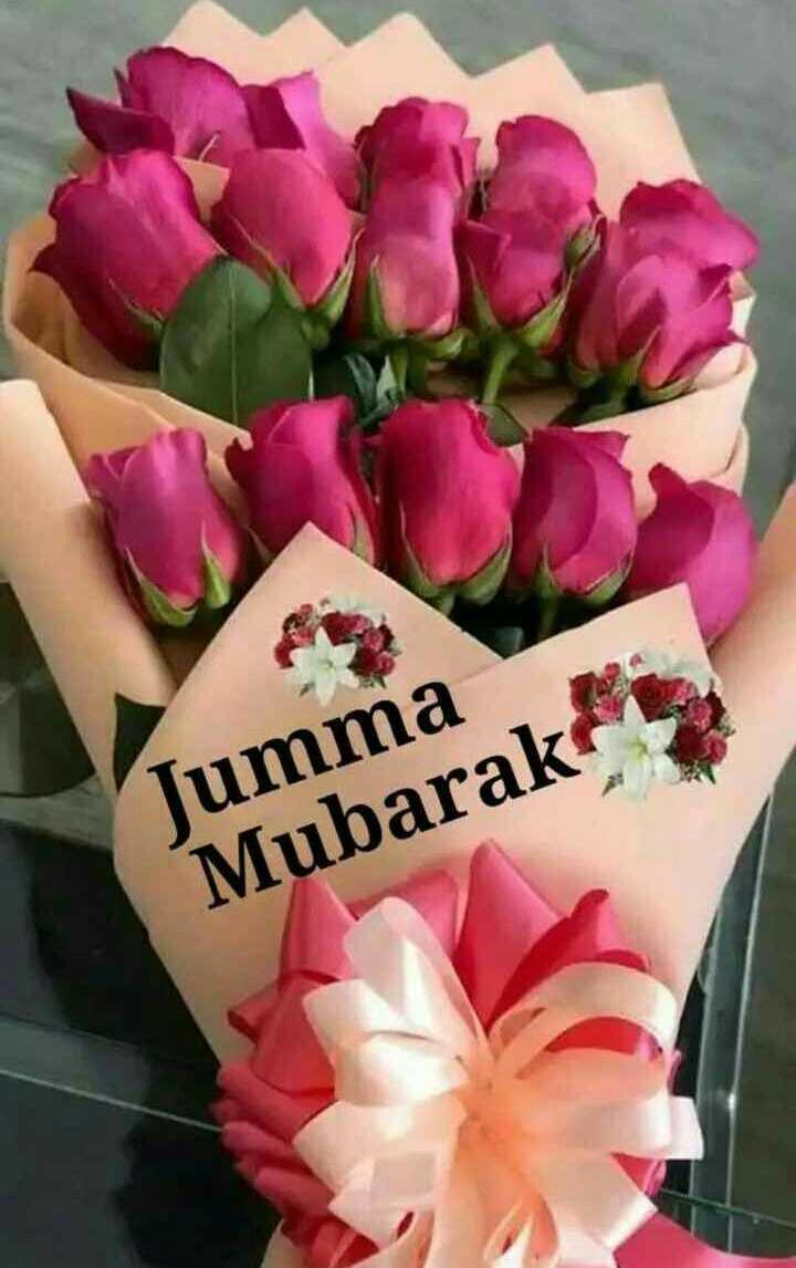 jumma mubarak - Jumma Mubarak - ShareChat