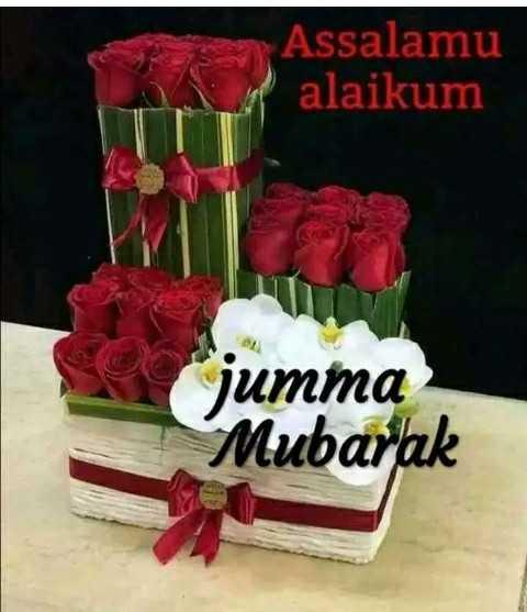 🌹💕jumma mubarak💕🌹 - Assalamu alaikum iumma Mubarak - ShareChat