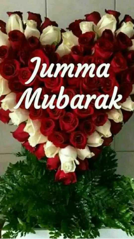 jumma 🕌mubark 🕋 - Jumma Mubarak - ShareChat