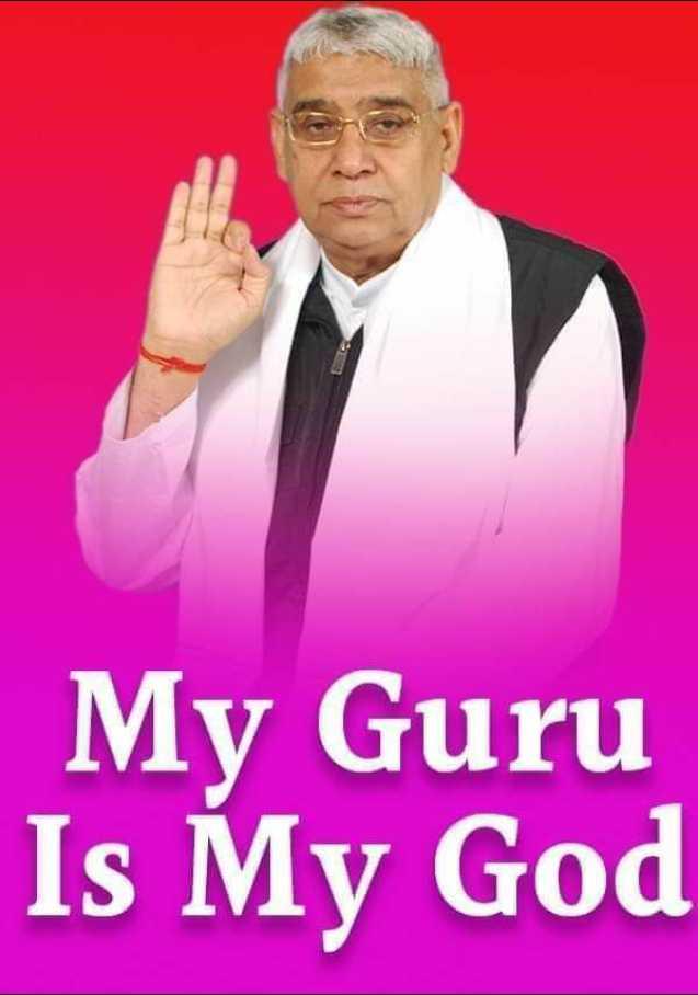 #kabir is god - My Guru Is My God - ShareChat