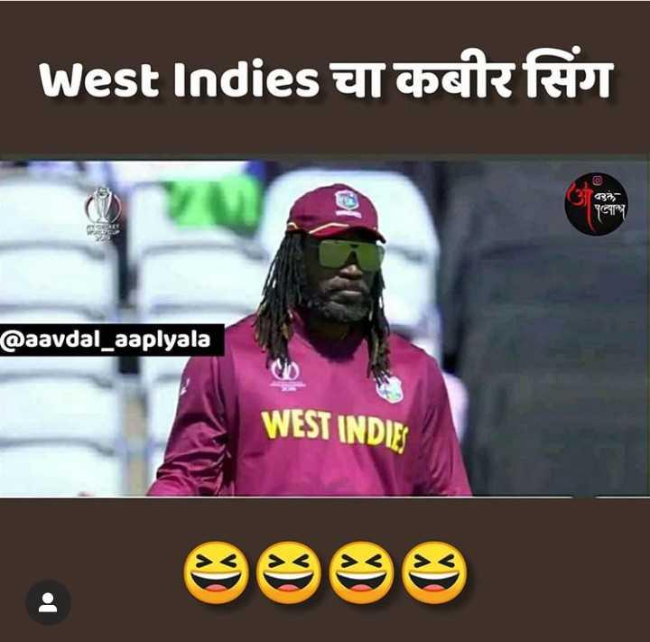 kabir singh - West Indies चा कबीर सिंग १ @ aavdal _ aaplyala WEST INDIES - ShareChat
