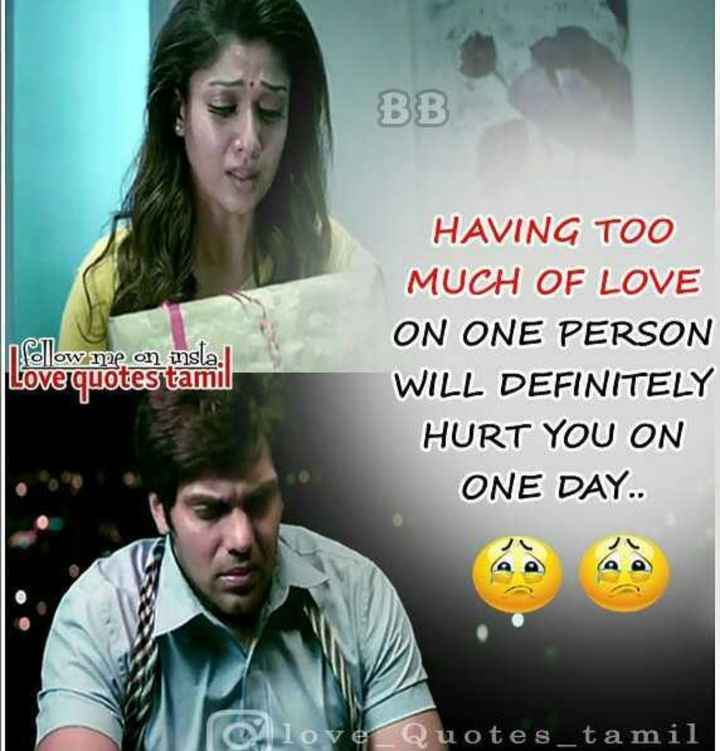 kadhal - BB ndlow me on nsla . Love quotes tamil HAVING TOO MUCH OF LOVE ON ONE PERSON WILL DEFINITELY HURT YOU ON ONE DAY . . lover Quotes _ tamil - ShareChat