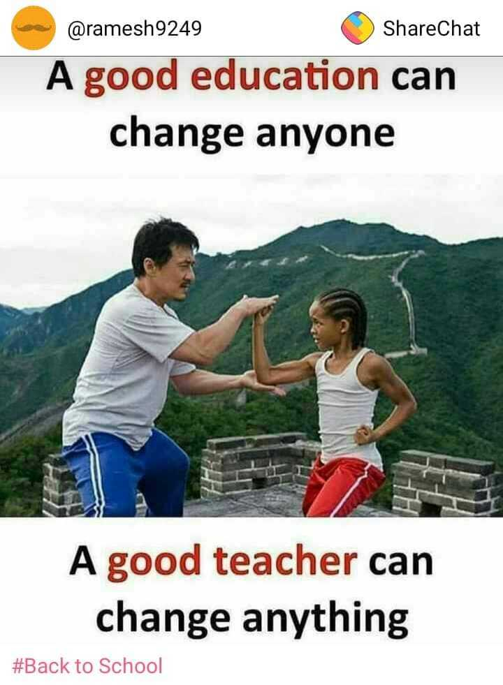 kannadigas 💖 - @ ramesh9249 reChat ShareChat A good education can change anyone A good teacher can change anything # Back to School - ShareChat