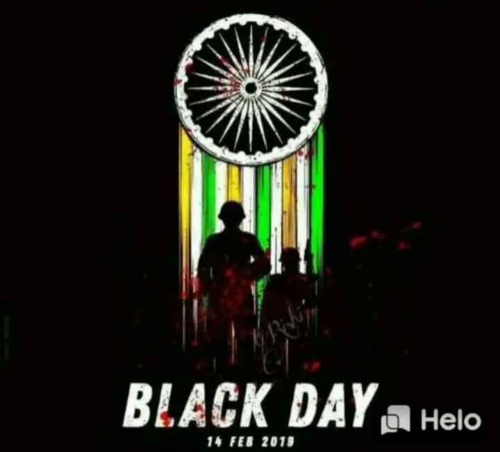 kathalae... kathalae... - BLACK DAY a 14 FEB 2018 - ShareChat