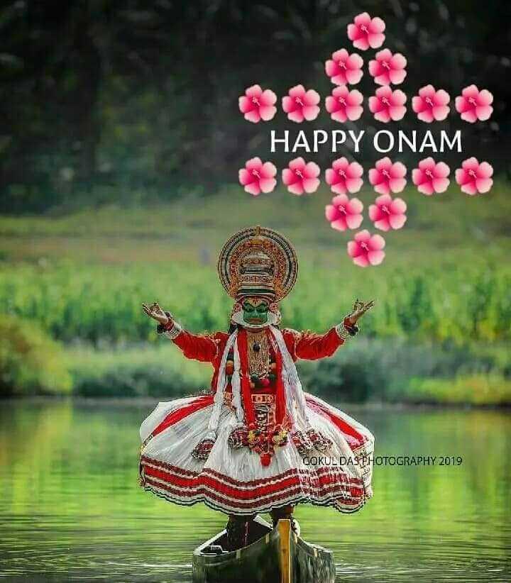kerala onam festival - HAPPY ONAM GOKULDAS PHOTOGRAPHY 2019 - ShareChat
