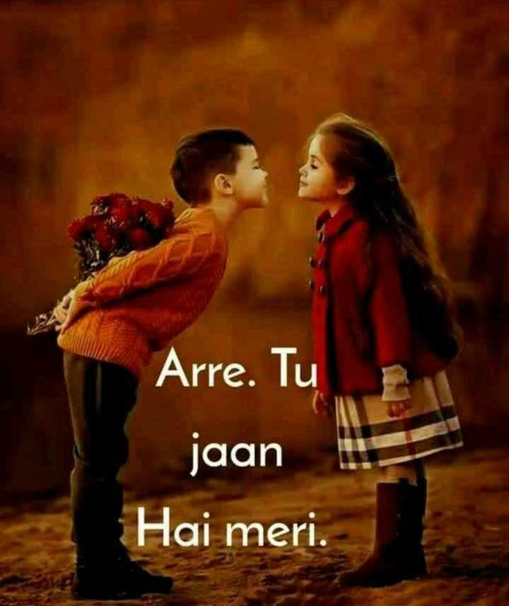 kids photography - Arre . Tu jaan Hai meri . - ShareChat