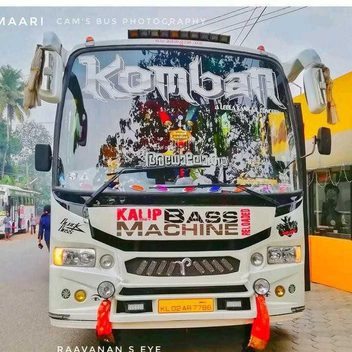 100 Best Images 2020 Komban Tourist Bus Whatsapp Group