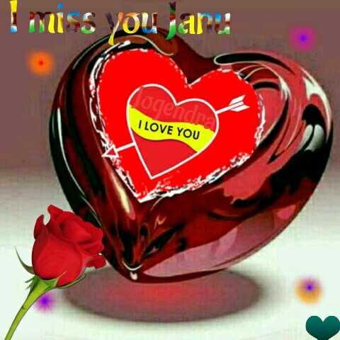labi labi 💏😘💋 - Immiss you an I LOVE YOU - ShareChat