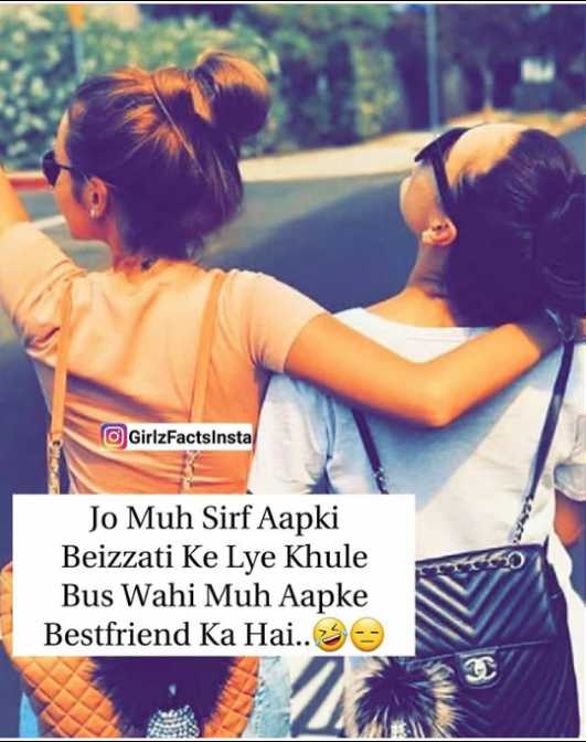 ladkiyon_ki_baatein👸👸 - GirlzFactsInsta Jo Muh Sirf Aapki Beizzati Ke Lye Khule Bus Wahi Muh Aapke Bestfriend Ka Hai . . - ShareChat