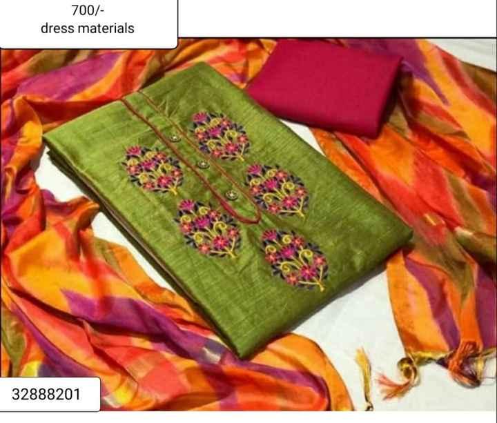latest dress materials - 700 / dress materials 32888201 - ShareChat