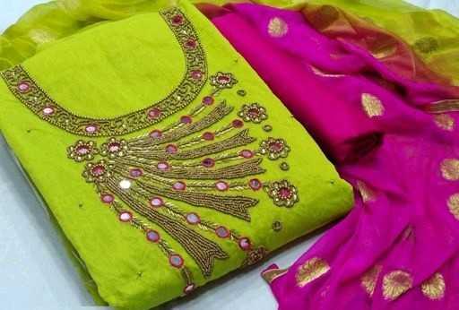 latest dress materials - ShareChat