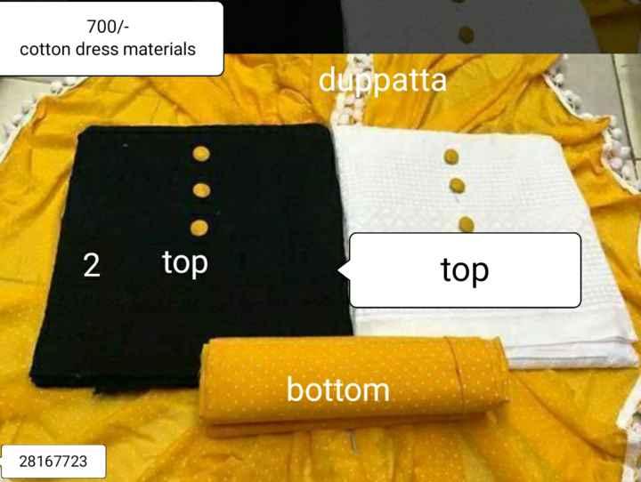 latest dress materials - 700 / cotton dress materials duppatta top top bottom 28167723 - ShareChat