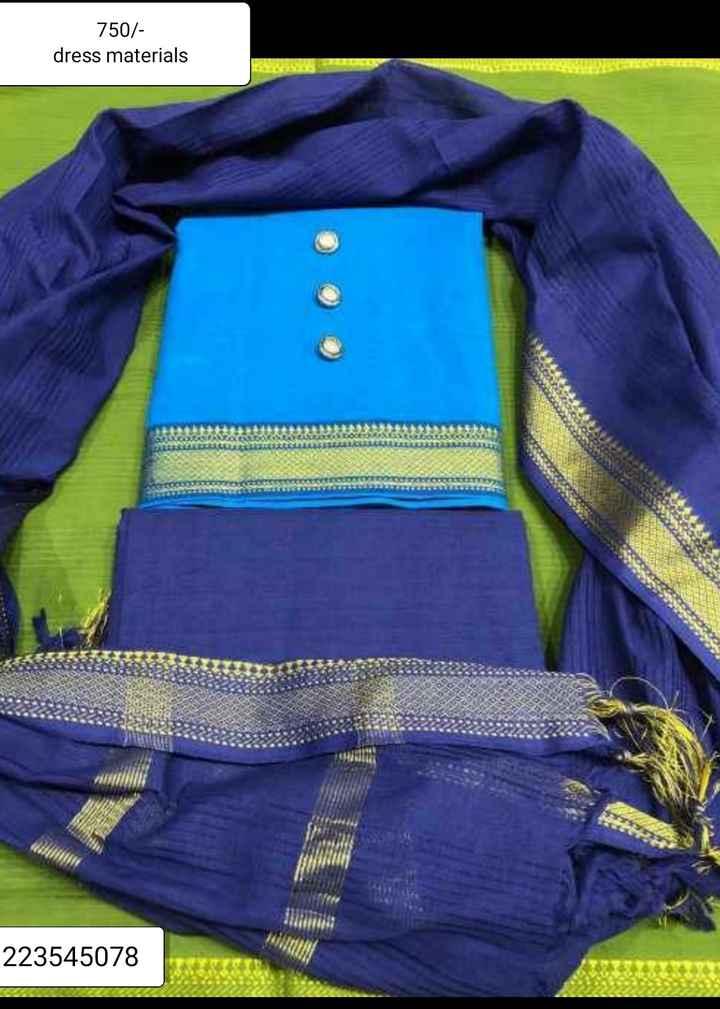latest dress materials - 750 / dress materials ceren 223545078 - ShareChat