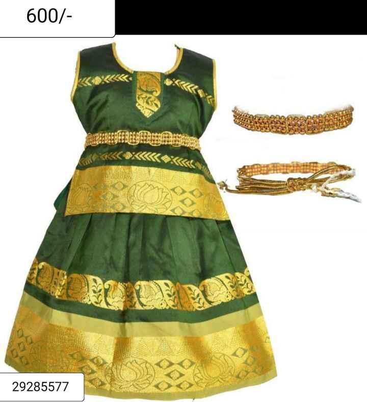 latest dress materials - 1600 / 29285577 - ShareChat
