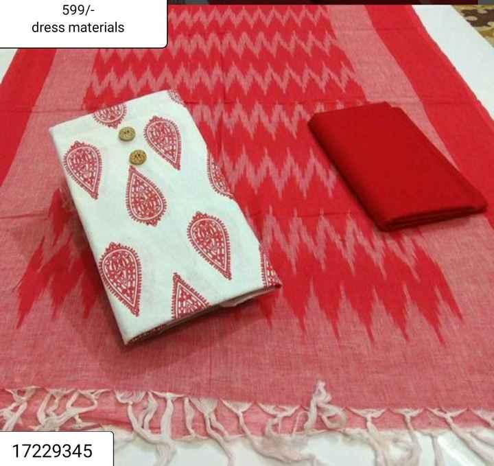 latest dress materials - 599 / dress materials 17229345 - ShareChat