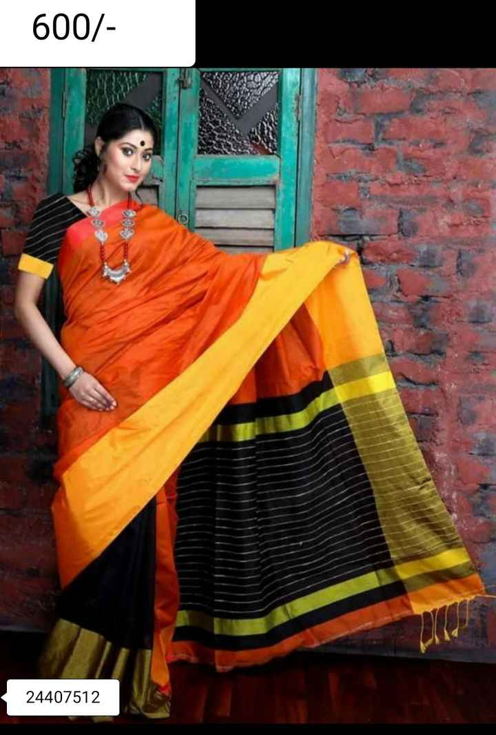 latest sarees - | 600 / 24407512 - ShareChat