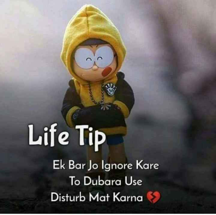 life line - 10000 Life Tip Ek Bar Jo Ignore Kare To Dubara Use Disturb Mat Karna - ShareChat