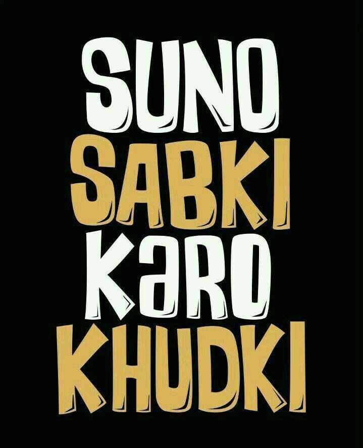life style - SUNO SABKI KARO KHUDKI - ShareChat