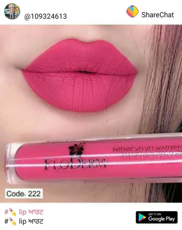💄 lip ਆਰਟ - @ 109324613 ShareChat INTENSE VELVET WATERPFC PLODERA Code : 222 # # lip ਆਰਟ lip de Google Play - ShareChat