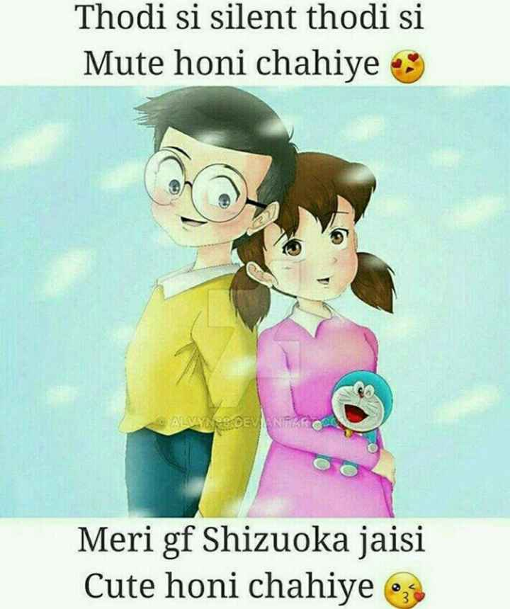 lod love status - Thodi si silent thodi si Mute honi chahiye ALVYKS DEVANA Meri gf Shizuoka jaisi Cute honi chahiye - ShareChat