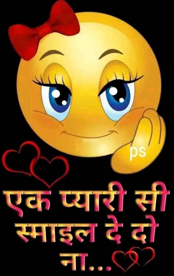 love.... - ps एक प्यारी सी स्माइल दे दो ना . . . ( 2 ) - ShareChat