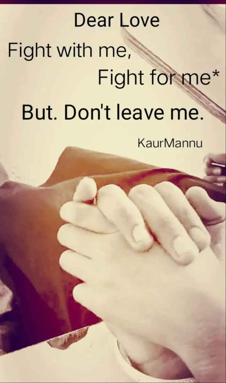 love 😍😍😘😘😘😘😘 - Dear Love Fight with me , Fight for me * But . Don ' t leave me . Kaur Mannu - ShareChat