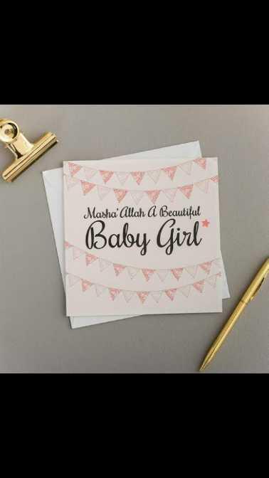 love😍😍 - Masha ' Allah a beautiful Baby Com - ShareChat