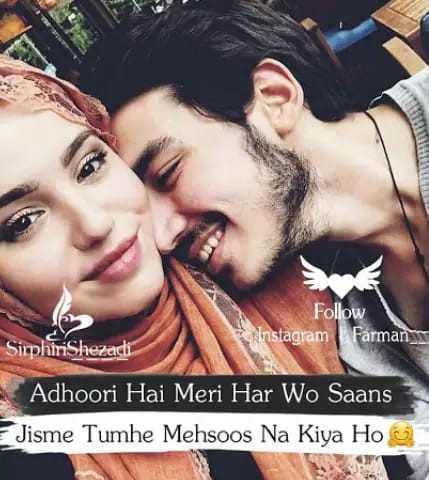 love - Follow Instagram Farmann SirphiriShezací Adhoori Hai Meri Har Wo Saans Jisme Tumhe Mehsoos Na Kiya Ho - ShareChat