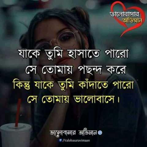 love - ShareChat