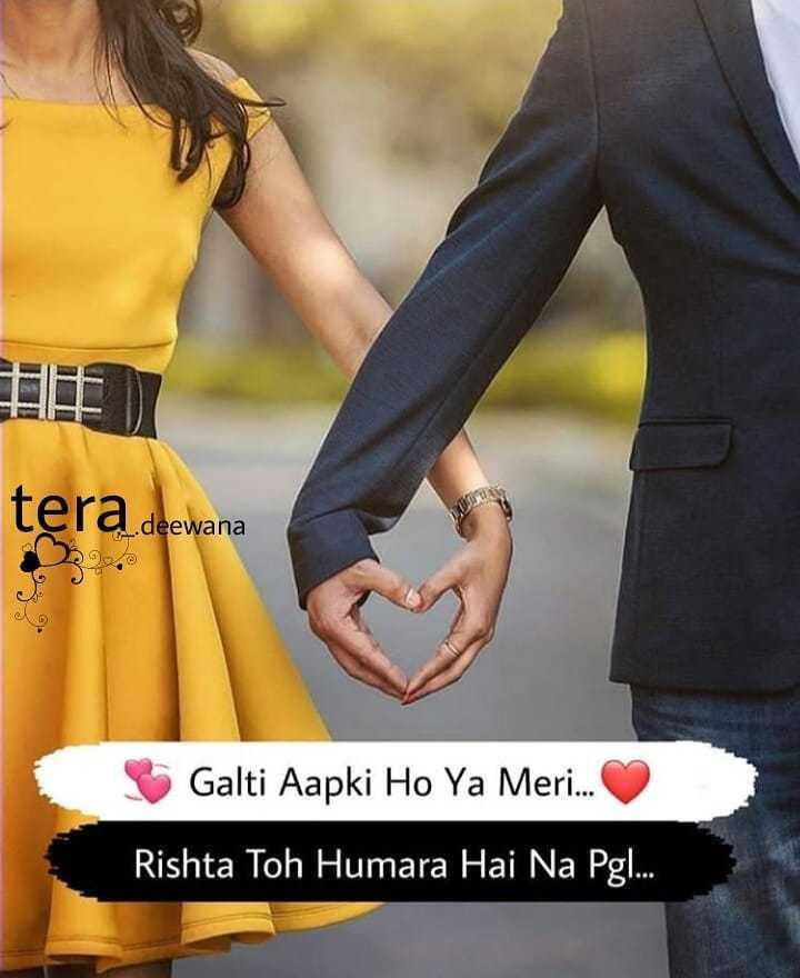 💋Love🌹Birds🐥 - tera deewana . deewana Galti Aapki Ho Ya Mer . . . Rishta Toh Humara Hai Na Pg . . . - ShareChat