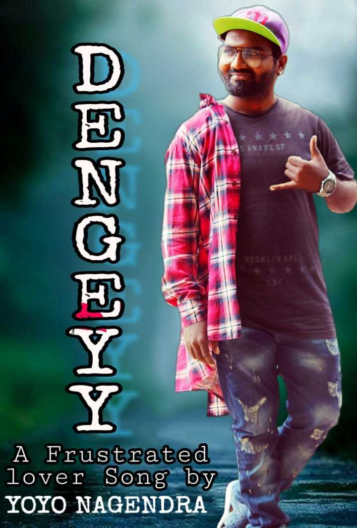 love failure 💔💔 - E AWARE OF AGZOGMA BROKLYN APL A Frustrated lover Song by YOYO NAGENDRA - ShareChat