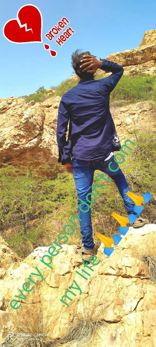 love failure boy - Broken Heart every person | AULA UAD CAMERA shot on sealne i - ShareChat