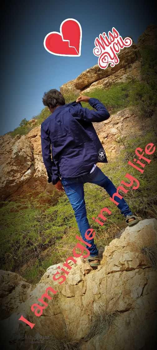 love failure songs - QUAD GAMERA Min QUA in mulite - ShareChat