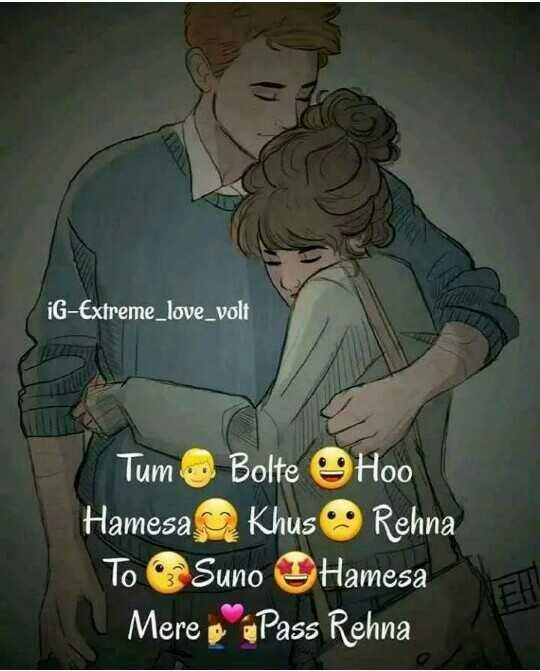 love feeling💏👈 - iG - Extreme _ love _ volt Tum Bolte Hoo Hamesa . Khus Rehna To Suno Hamesa Mere Pass Rehna - ShareChat