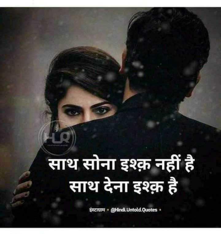 😍😍😍love forever😍😍😍 Images Manoj Chandel - ShareChat