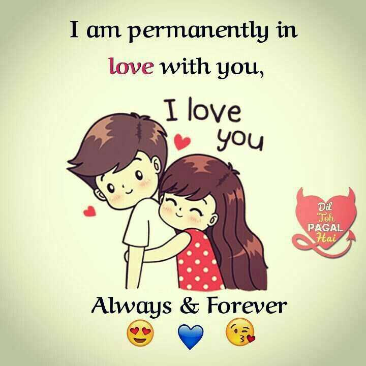 💜love forevr 💜 - I am permanently in love with you , me I love you dos Dil Toh PAGAL Hai Always & Forever - ShareChat