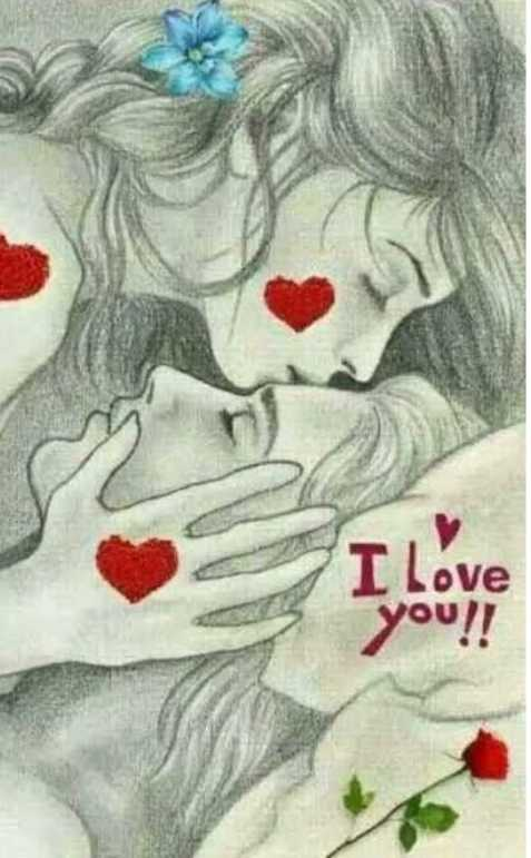 love image - I Love you ! ! - ShareChat