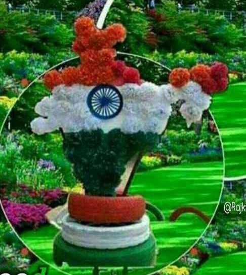 love  india - @ Rajk - ShareChat