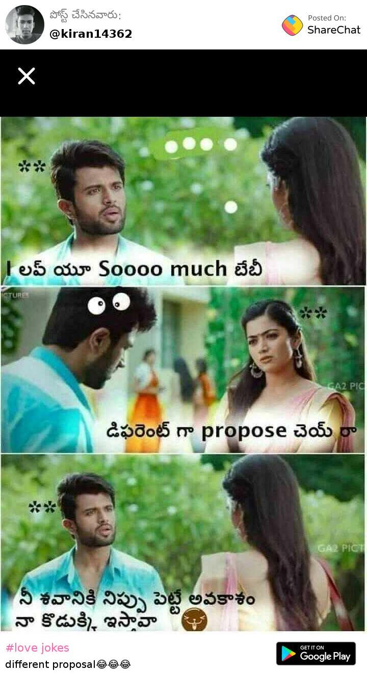Labace: Love Quotes In Telugu In Sharechat