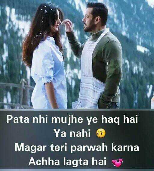 love😘loveas - Pata nhi mujhe ye haq hai Ya nahi Magar teri parwah karna Achha lagta hai - ShareChat