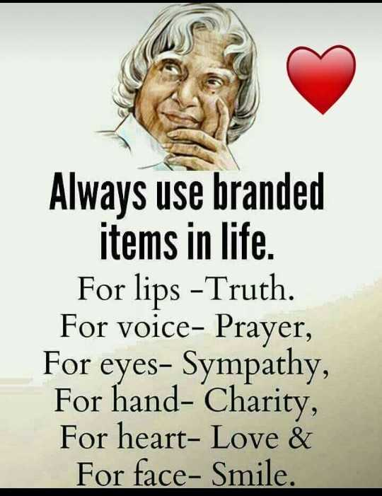 lovely and truely thoughts - Always use branded items in life . For lips - Truth . For voice - Prayer , For eyes - Sympathy , For hand - Charity , For heart - Love & For face - Smile . - ShareChat