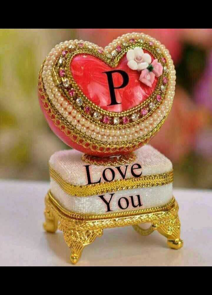 lovely name - Love You - ShareChat