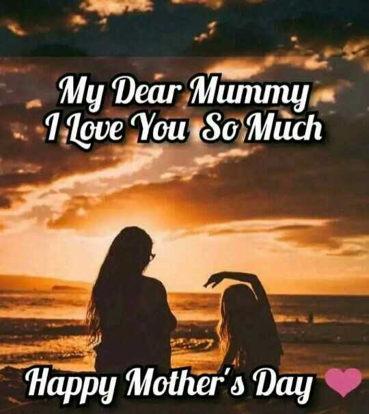 love mom - My Dear Mummy I Love You So Much Happy Mother ' s Day - ShareChat