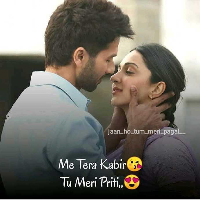 love my. jaan. - jaan _ ho _ tum _ meri _ pagal _ _ Me Tera Kabir Tu Meri Priti , - ShareChat