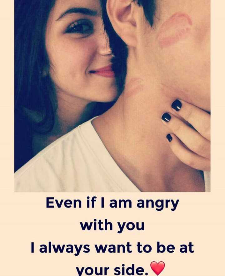 love quotes - Even if I am angry with you I always want to be at your side . - ShareChat