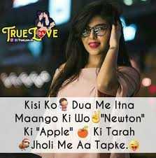 Download love shayari ShareChat टॉकीज़ Whatsapp Status Hindi