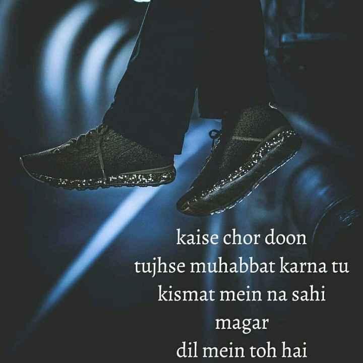 love shayri - kaise chor doon tujhse muhabbat karna tu kismat mein na sahi magar dil mein toh hai - ShareChat