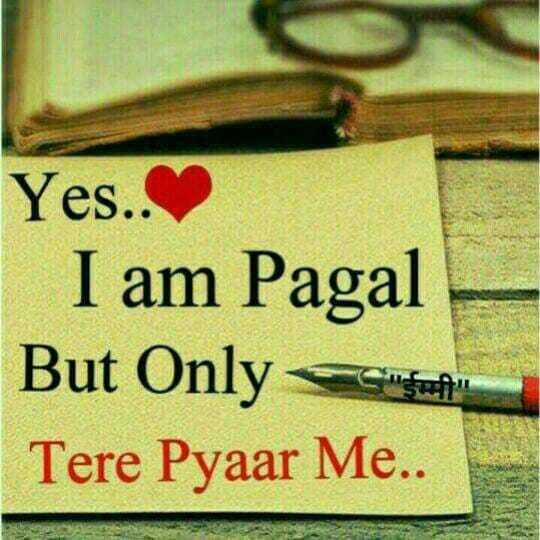 love song... lovely filling - Yes . . I am Pagal But Only Tere Pyaar Me . . - ShareChat