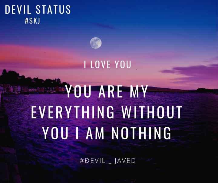 lovestory Images Shaikh Javed - ShareChat - Funny, Romantic