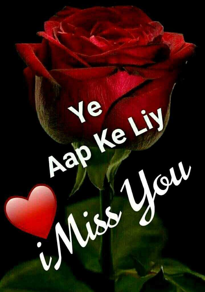 love you - ye Aap Ke Liy i Miss You - ShareChat